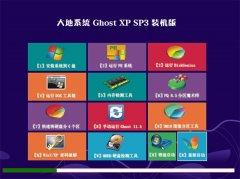 大地系统WinXP 典藏装机版 2021.04