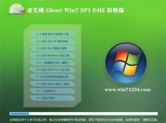 老毛桃Win7 快速装机版 2021.04(64位)