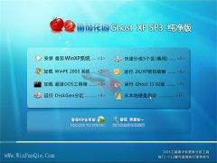 番茄花园Windows xp 办公纯净版 2021.04