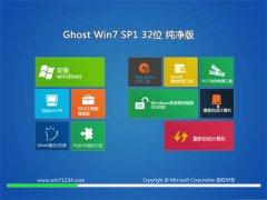 通用系统Windows7 绿色纯净版32位 2021.04