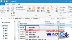 "win7系统下添加""注册dll""选项到右键菜单的办法"